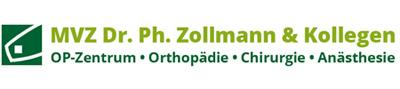 OP-Zentrum | Orthopädie | Chirurgie